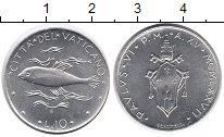 Изображение Монеты Ватикан 10 лир 1977 Алюминий UNC-