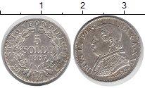 Изображение Монеты Ватикан 5 сольди 1867 Серебро XF Пий IX