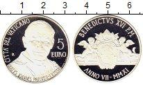 Изображение Монеты Ватикан 5 евро 2011 Серебро Proof