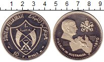 Изображение Монеты Фуджейра 10 риалов 1970 Серебро Proof-