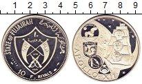 Изображение Монеты Фуджейра 10 риалов 1970 Серебро Proof- Космос APOLLO XII