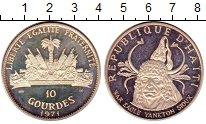 Изображение Монеты Гаити 10 гурдов 1971 Серебро Proof- Орел Войны Янктон Си