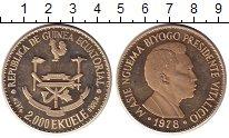 Изображение Монеты Экваториальная Гвинея 2.000 экуэль 1978 Серебро Proof- Президент Маси Нгуем