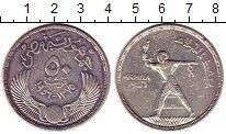 Изображение Монеты Египет 50 пиастров 1956 Серебро XF+