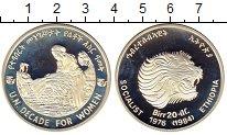 Изображение Монеты Эфиопия 20 бирр 1984 Серебро Proof- ФАО,Лев