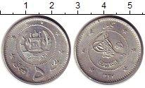 Изображение Монеты Афганистан 5 афгани 1958 Алюминий UNC-