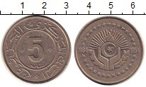 Изображение Монеты Алжир 5 динар 1984 Медно-никель XF 30 - летие  Революци