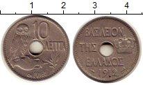 Изображение Монеты Греция 10 лепт 1912 Медно-никель XF Сова