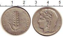 Изображение Монеты Греция 10 драхм 1930 Серебро XF- Деметра