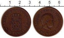 Монета Португальская Индия 1/2 таньга Медь 1903 XF фото
