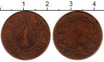 Изображение Монеты Дания 1 скиллинг 1856 Бронза VF