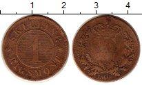 Изображение Монеты Дания 1 скиллинг 1860 Бронза VF