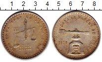 Изображение Монеты Мексика 1 унция 1979 Серебро XF
