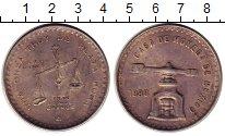 Изображение Монеты Мексика 1 унция 1980 Серебро UNC-