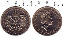 Изображение Монеты Великобритания 5 фунтов 1990 Медно-никель UNC- Елизавета II.  90 -