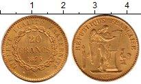 Изображение Монеты Франция 20 франков 1875 Золото UNC- Республика (КМ# 825
