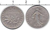 Изображение Монеты Франция 50 сантим 1898 Серебро VF