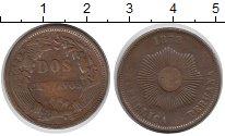 Изображение Монеты Перу 2 сентаво 1878 Медь VF