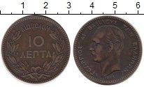 Изображение Монеты Греция 10 лепт 1882 Медь XF- Георг I