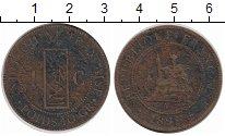Изображение Монеты Индокитай 1 сантим 1892 Медь VF