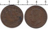 Изображение Монеты Португалия 10 рейс 1882 Медь VF Луиш I