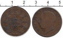 Изображение Монеты Португалия 10 рейс 1883 Медь VF Луиш I