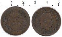 Изображение Монеты Португалия 10 рейс 1891 Медь VF Карлуш I