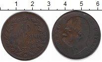 Изображение Монеты Италия 10 сентесим 1894 Медь VF Умберто I