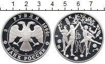 Изображение Монеты Россия 3 рубля 1996 Серебро Proof-
