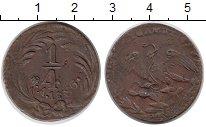 Изображение Монеты Мексика 1/4 реала 1886 Медь XF-