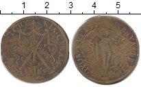 Покупка дешевых монет коллекционер челябинск