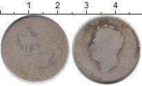 Изображение Монеты Великобритания 1 шиллинг 0 Серебро VF Вильгельм IV