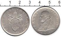 Изображение Монеты Ватикан 500 лир 1962 Серебро UNC-