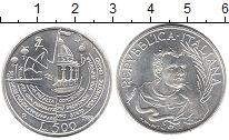 Изображение Монеты Италия 500 лир 1989 Серебро UNC- Архитектура