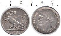Изображение Монеты Италия 10 лир 1927 Серебро XF Виктор Эммануил III