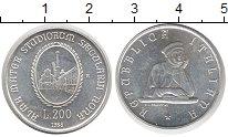 Изображение Монеты Италия 200 лир 1988 Серебро UNC 900-летие Болонского