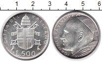 Изображение Монеты Ватикан 500 лир 1980 Серебро UNC-