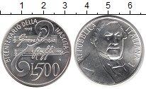 Монета Италия 500 лир Серебро 1992 UNC-