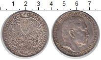 Изображение Монеты Веймарская республика 5 марок 1927 Серебро UNC- Гинденбург,D. Медаль