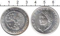 Изображение Монеты Италия 5.000 лир 1996 Серебро UNC- Президентство Италии