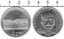 Изображение Монеты Италия 5 евро 2007 Серебро UNC- Джузеппе Гарибальди