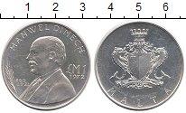 Изображение Монеты Мальта 1 фунт 1972 Серебро UNC-