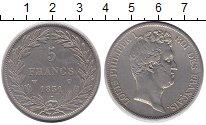 Изображение Монеты Франция 5 франков 1831 Серебро XF-