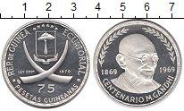 Изображение Монеты Экваториальная Гвинея 75 песет 1969 Серебро Proof-
