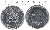 Изображение Монеты Марокко 50 дирхам 1975 Серебро UNC