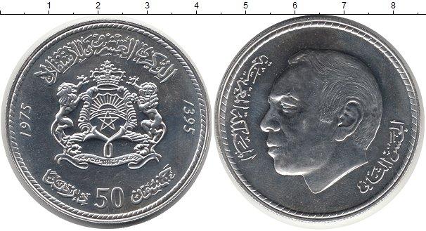 Картинка Монеты Марокко 50 дирхам Серебро 1975