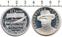 Изображение Монеты Италия 10 евро 2004 Серебро Proof