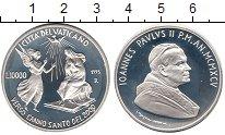 Изображение Монеты Ватикан 10000 лир 1995 Серебро Proof