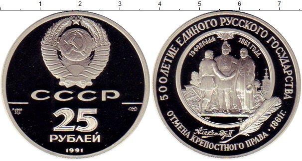 Палладий монеты купить чистка старинных монет