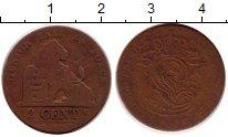 Изображение Монеты Бельгия 2 сантима 1854 Медь VF
